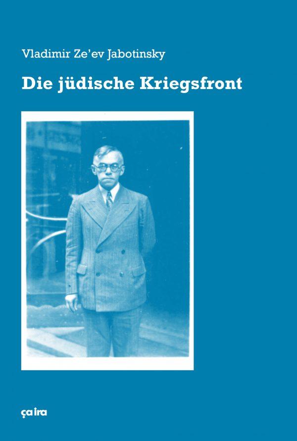 Jabotinsky_Die-jüdische-Kriegsfront-Umschlag-31_10_2019-600x891